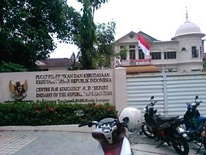 Indonesia–Malaysia relations - Centre for Education and Culture of the Embassy of the Republic of Indonesia in Kuala Lumpur.