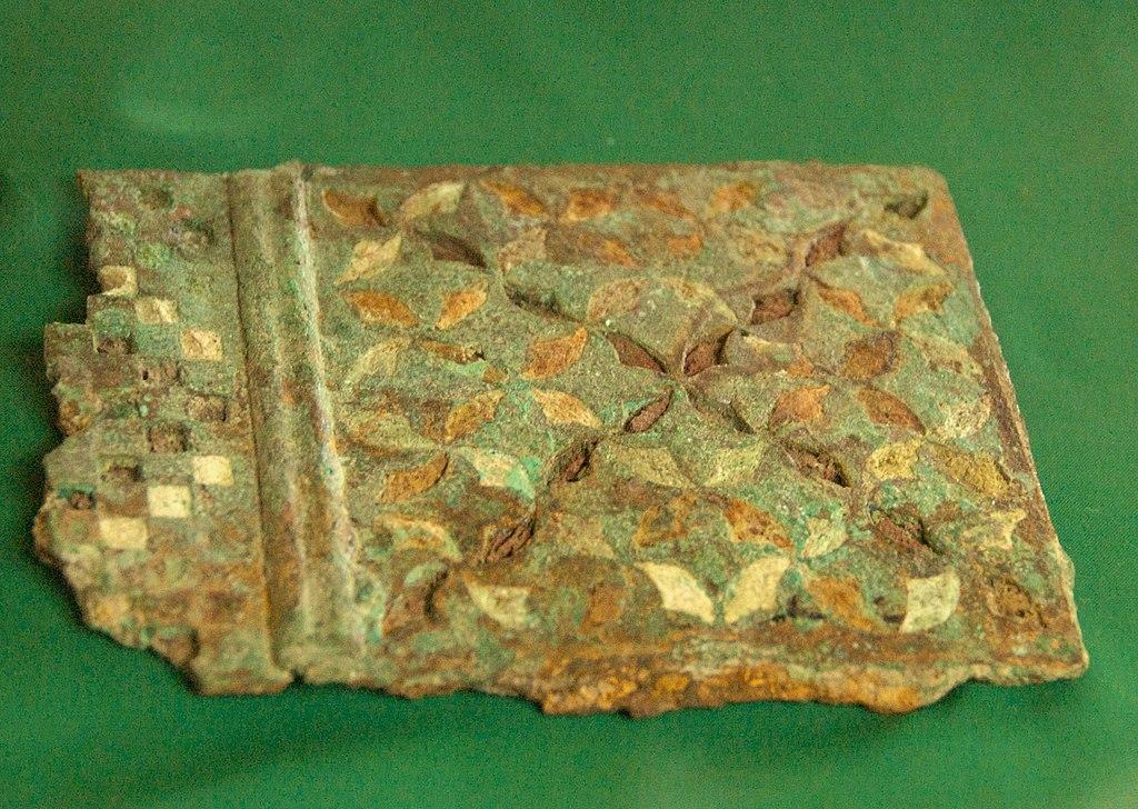 File Inlaid Metal Wall Tile Axum Ethiopia 2823604582