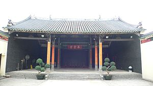 Tang Chung Ling Ancestral Hall - Interior of Tang Chung Ling Ancestral Hall.