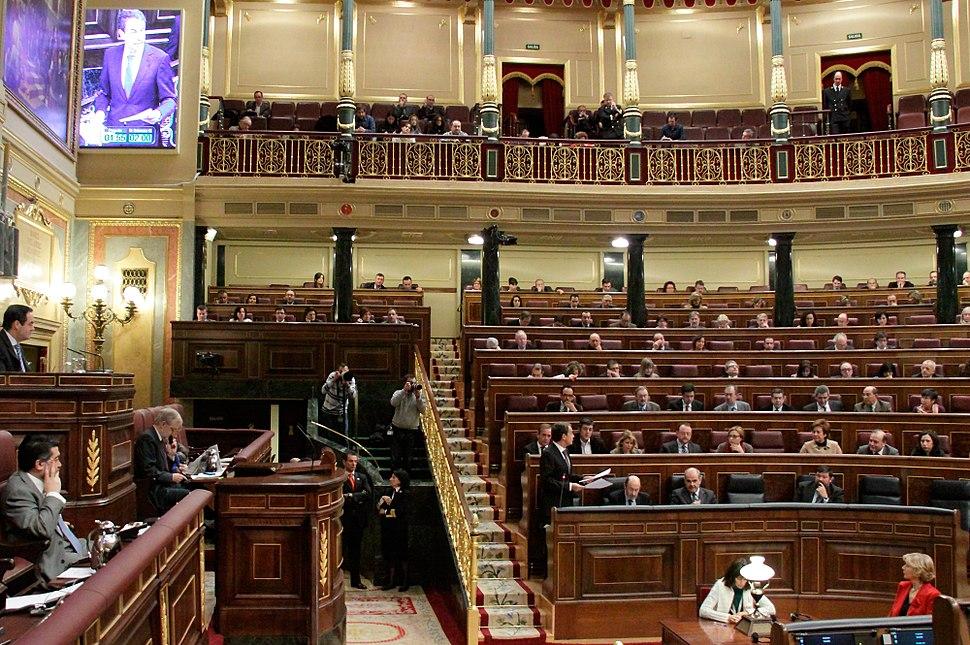 Interior del Congreso de los Diputados de España