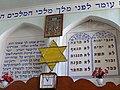Interior of Jewish Synagogue - Old City - Bukhara - Uzbekistan - 04 (7515756160) (2).jpg