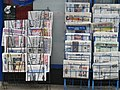 International newspapers at a suburban newsagent's shop - geograph.org.uk - 1840074.jpg