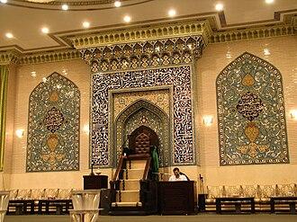 Ajam of Bahrain - Matam Al Ajam, Fareeq Al Makharga, Manama, Bahrain