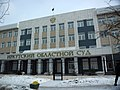 Irkutsk. February 2013. Cinema Barguzin, regional court, bus stop Volga, Diagnostic Center. - panoramio (30).jpg