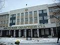 Irkutsk. February 2013. Cinema Barguzin, regional court, bus stop Volga, Diagnostic Center. - panoramio (30).jpg