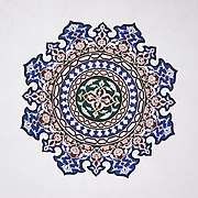 Islamic geometric patterns (Aydar kadi mosque, Bitola, Macedonia).jpg