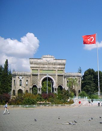 Main entrance gate of Istanbul University, the city's oldest Turkish institution, established in 1453. Istanbul University cropped.JPG