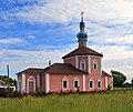 Ivanovskoye ChurchMichaelArchangel 192 7107.jpg