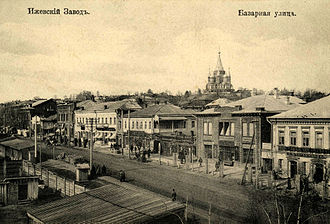 Izhevsk - Bazarnaya Street and Saint Michael's Cathedral in 1918