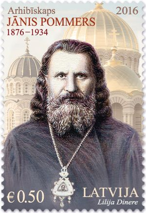 Jānis Pommers - Pommers on a 2016 stamp of Latvia