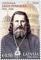 Jānis Pommers 2016 stamp of Latvia.jpg