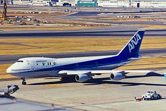 All Nippon Airways Flight 857 - The aircraft involved in the incident at Haneda Airport in 1999.