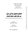 JUA0671960.pdf