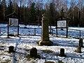 Jagdsäule Grenzsteine Tharandter Wald.jpg