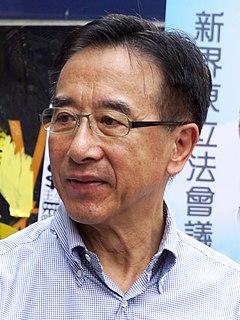 James Tien (politician) Hong Kong politician
