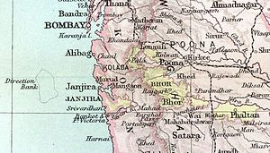 Janjira State - Janjira State in the Imperial Gazetteer of India