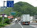 Japan National Route 180 -03.jpg