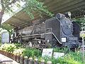 Japanese-national-railways-D51-513-20110622.jpg