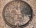 Japanese Manhole Covers (10925296125).jpg