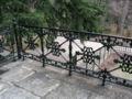 Jardin El Capricho Rejas03.jpg