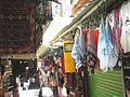 Jerusalem, Old City Market ap 008.jpg