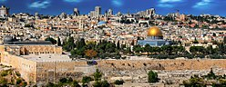 Jerusalem Old City, from file. Image: Walkerssk.