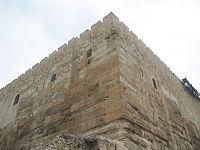 JerusalemCityWall.jpg