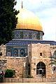 Jerusalem 1987 (298947424).jpg