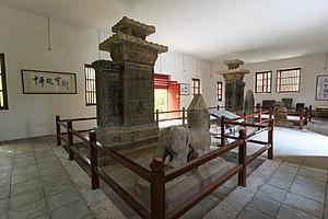 Jiaxiang County - Image: Jiaxiang Wushi Muqun Shike 2015.08.14 09 45 18