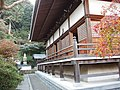 Jigenji Temple in Niihama City (3) - panoramio.jpg
