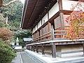Jigenji Temple in Niihama City (3) - panoramio.jpg