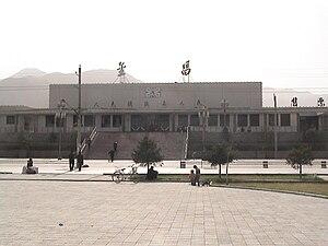Lanzhou–Xinjiang Railway - Image: Jinchang Railway Station, 2006 04 23