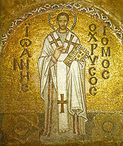 Mosaic in the northern tympanon depicting Saint John Chrysostom