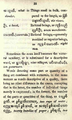 Judson Grammatical Notices 0035.png