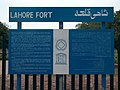 July 9 2005 - The Lahore Fort-World Heritage sign at the entrance.jpg