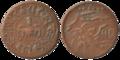 Junagadh - One Dokdo - Rasul Muhammad Khan - 1965 BS Copper - Kolkata 2016-06-29 5389-5390.png