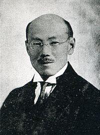 Junzo kosaka.jpg