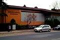Königreichssaal Jehovas Zeugen Am Herrenhäuser Bahnhof 18 Hannover.jpg