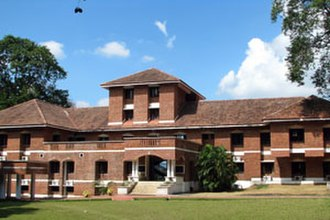 Kerala Forest Research Institute - KFRI