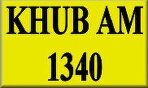 KHUB - Image: KHUB logo