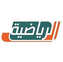KSA SPORTS.jpg