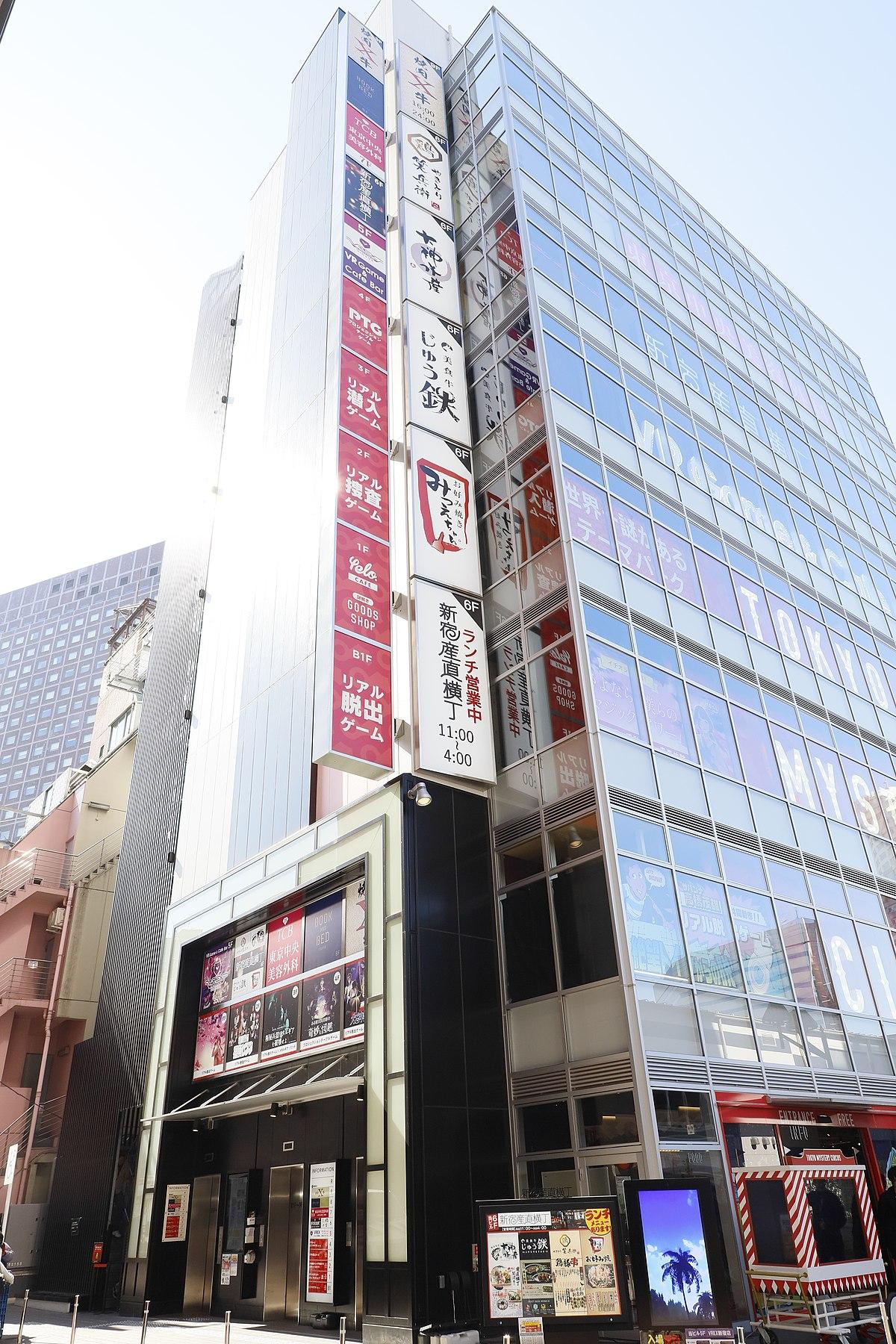 東京 中央 美容 外科 口コミ TCB東京中央美容外科 (口コミ3014件) 《美容医療の口コミ広場》