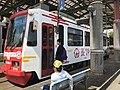 Kagoshima City Tramcar at Kagoshima-Ekimae Station 2.jpg