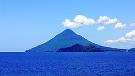 Kaimondake frm sea.jpg