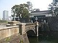 Kaiserpalast Seimon-Steinbrücke 4.jpg