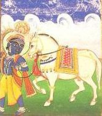 World to come - Kalki with his  white horse