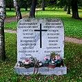 Kamienna Góra, tablica upamiętniająca Cmentarz Ewangelicki z lat 1720 - 1957.jpg