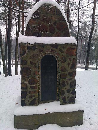 Łazy - Stone Obelisk