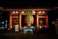 Kaminarimon at night.jpg