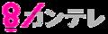 Kantele logo 2015.png
